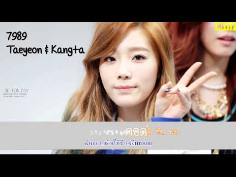 Free Download [karaoke][subthai] 7989 - Taeyeon&kangta Mp3 dan Mp4