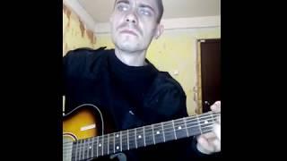 песня под гитару   Вселенная