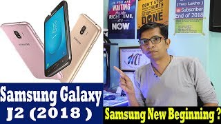 Samsung Galaxy J2 (2018) - Price ,Specifications,Camera, features in India | Details in Hindi | 2018
