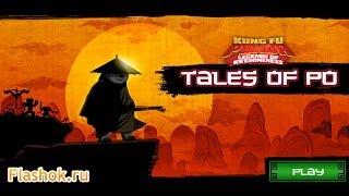 Flashok ru: онлайн игра Кунг-фу Панда: Рассказы По. Видео обзор флеш игры Kung Fu Panda.