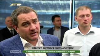 Павелко рассказал о стратегии развития федерации