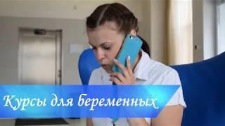 """Школа """"Первенец"""" - Курсы для беременных в Минске"""