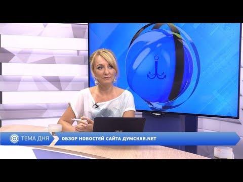 DumskayaTV: Вечер на Думской. Жанна Жукова, 18.08.2017
