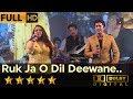 Ruk Ja O Dil Deewane song from Dilwale Dulhania Le Jayenge (1995) by Alok Katdare