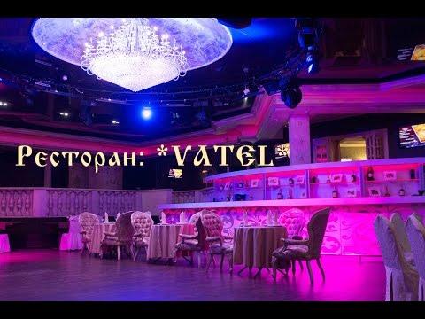 Банкетные залы в Новосибирске с адресами, отзывами и фото