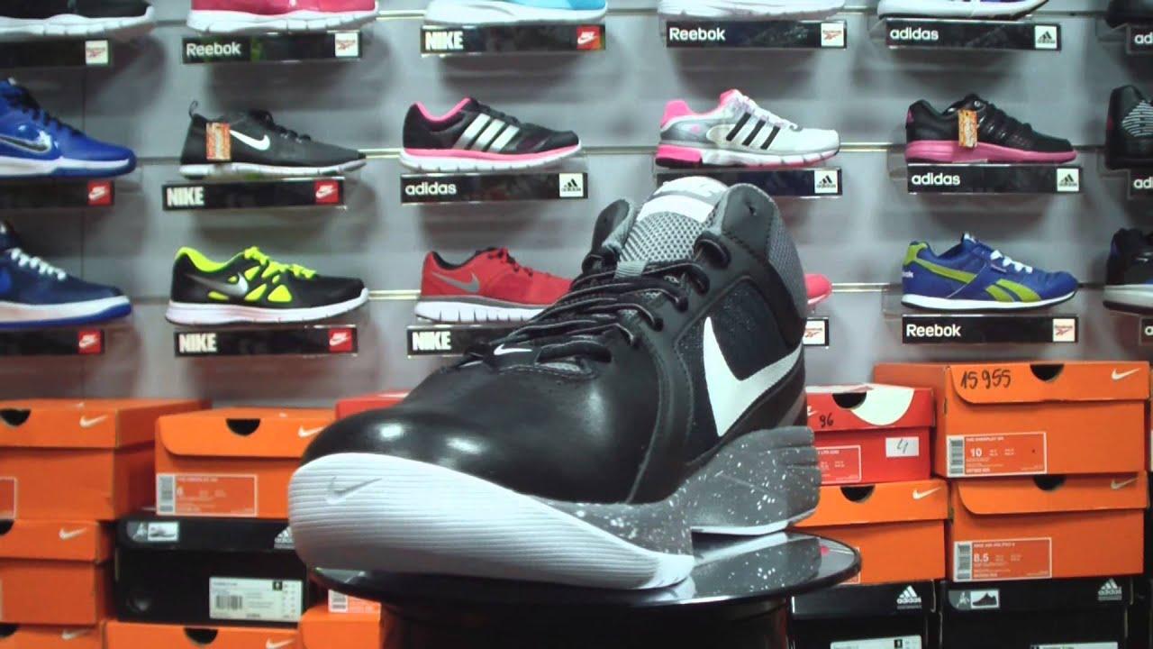 ffe2bf44ab18 Nike Overplay VIII(637382-020) --- OG-SHOP.in.UA - YouTube
