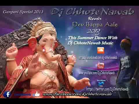 Aai Dev Bappa Aale Dj Remix
