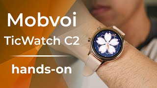 Yes it's Wear OS, but the Mobvoi TicWatch C2 is more affordable than most others [hands-on]