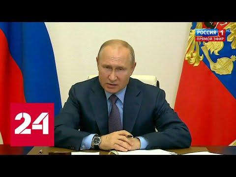 Путин очень зол: губернатору Уссу и главе нефтяного предприятия досталось за ЧП в Норильске