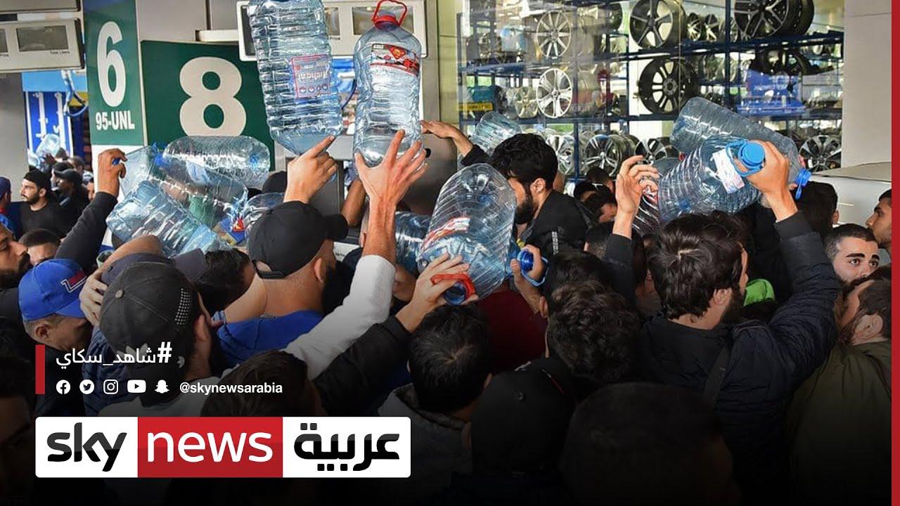 لبنان.. المواطنون ينتظرون لساعات أمام الخارجية لإنجاز معاملاتهم |#مراسلو_سكاي#  - نشر قبل 4 ساعة