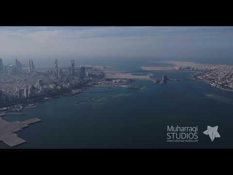 Bahrain Manama Skyline Aerial Shooting day