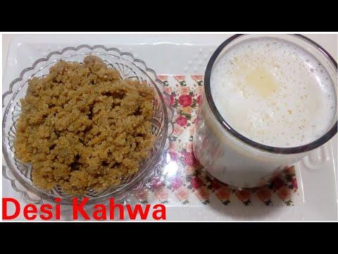 Desi Kahwa Recipe by Kitchen with Rehana