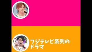 ジャニーズWESTラジオ文字起こし 桐山照史 小瀧望 濵田崇裕 はまこた.