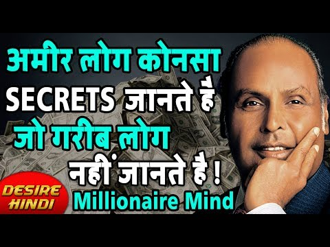 THE SECRETS OF MILLIONAIRE MIND IN HINDI   HOW TO BECOME MILLIONAIRE ANIMATED BOOK SUMMARY IN HINDI