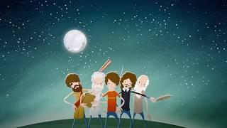 Иллюзия Луны! Эндрю Ванден Heuvel