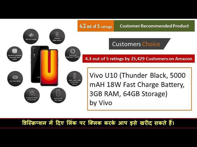 Vivo U10 (Thunder Black, 5000 mAH 18W Fast Charge Battery, 3GB RAM, 64GB Storage) by Vivo