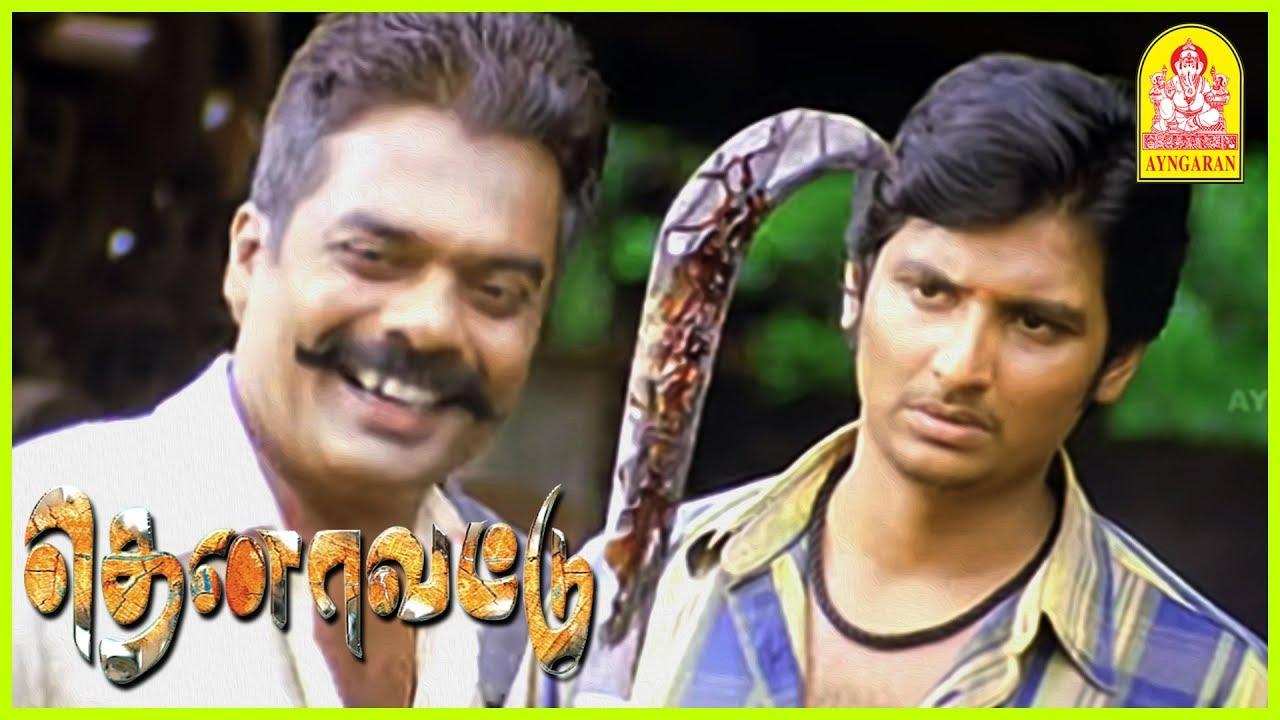 Download நீ பெறிய வேலைகாரண்டா! | Jiiva Realises His Mistake | Thenavattu Tamil Movie | Jiiva | Poonam |