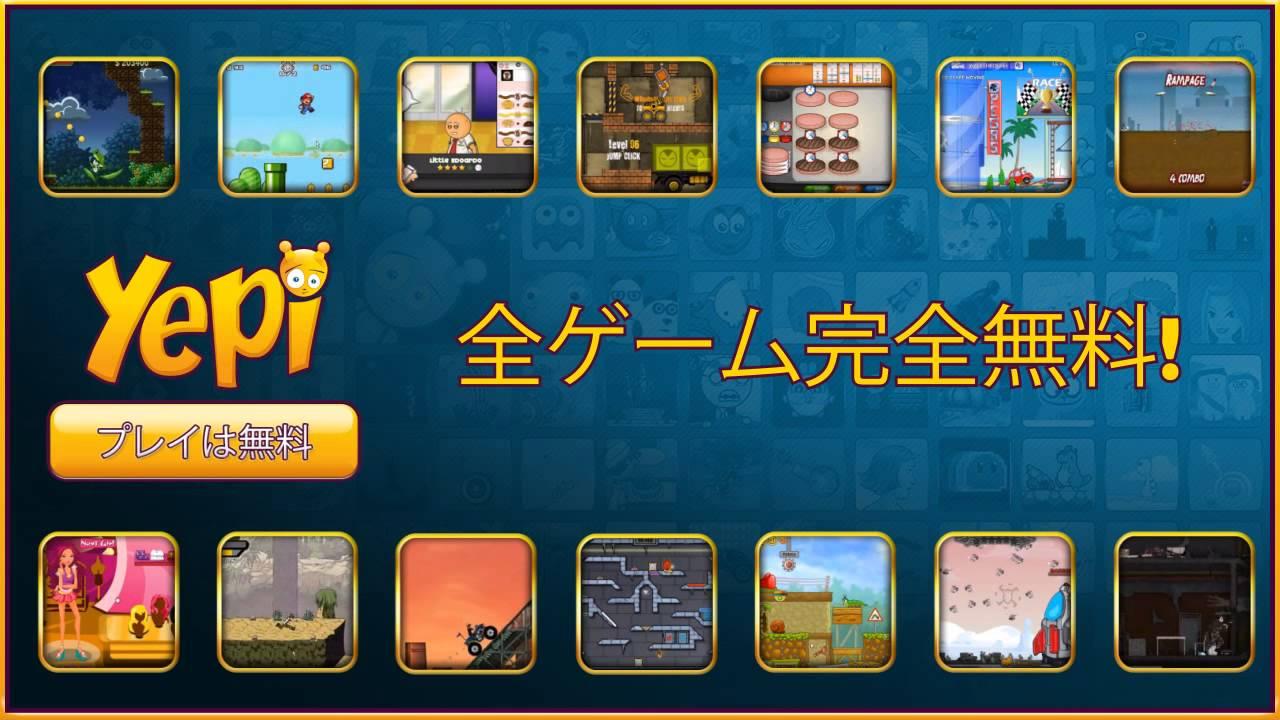 Play Yepi Games – Japan