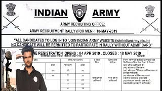 Soldier GD , CLerk , Techncial Join Indian Army Open Bharti Apply Online Rally Registration 2019 HP