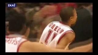 Olympiacos Basketball Club 2008 - 2009 Intro - Presentation