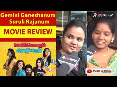 Gemini Ganeshanum Suruli Rajanum Movie Review | Atharvaa | Regina Cassandra - 2DAYCINEMA.COM
