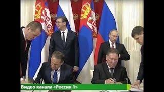 Договоренности между президентами России и Сербии смогут придать импульс отношениям Республики и Кур