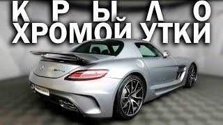 Это самый ЗАМУЧЕННЫЙ авто в России! Ищем SLS AMG для рокера из США!