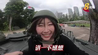 """国庆机动部队游行""""零距离""""抢先看! 特别环节向立国一代致敬"""