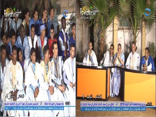 برنامج شاعر التوحيد5 - الحلقة الأولى - بمشاركة ثمانية متسابقين | قناة شنقيط