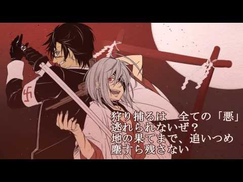 текст песни karakuri burst. 【COVER】Utatane Piko & VY2 Yuma - Karakuri 卍 Burst - скачать и слушать mp3 на максимальной скорости