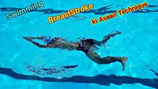 || Swimming || Kaise sikhe ( Part 10 )