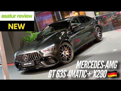 🇩🇪 Презентация Mercedes-AMG GT 63s 4matic+ X290