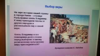 Моя презентация на урок ОМРКСЭ