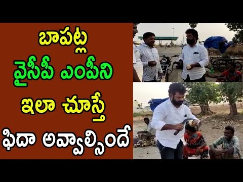 Nandigama Suresh Rare Video Exclusive Bapatla MP YSRCP With Fans In AP Guntur | Cinema Politics