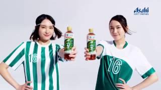 2016 年4 月6 日的新垣結衣Asahi 16 茶W - フットサル篇(五人制足球篇...