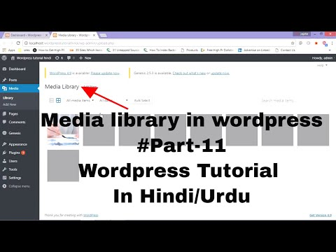 Wordpress Tutorial in hindi - Part 11   Media library in wordpress thumbnail