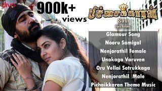 Pichaikkaran - Jukebox | Vijay Antony | Satna Titus | Sasi