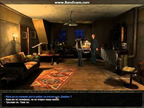 Chronicles of Mystery: The Scorpio Ritual [BG] 15  
