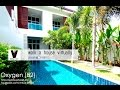 BANG TAO BEACH POOL VILLA (OXYGEN B2)
