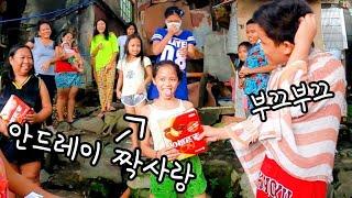 [행복마을76] 이웃집에 후원물품 전달, 쌀 120kg…