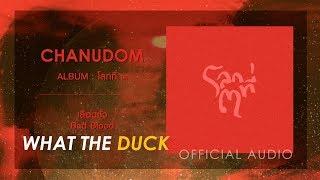 เลือดชั่ว (Bad Blood) - Chamudom [Official Audio]