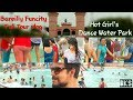 Bareilly Funcity Tour|Water park|Hot girl Dance|Bareilly Ka Sumit vlogno.7 Mp3