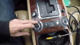 Кнопки на Туарег или Дизель в бензиновую Короллу