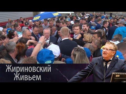 Агитпоезд ЛДПР.  с.Камешково, Владимирская область
