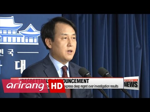 Presidential office 'regrets' investigation turning to Pres. Park