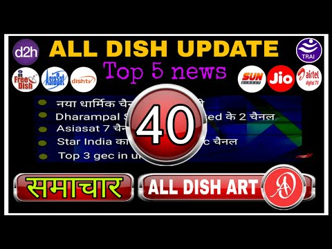 Top 5 dth news dd free dish asiasat 7 23 October 2019 all dish art ddfreedish