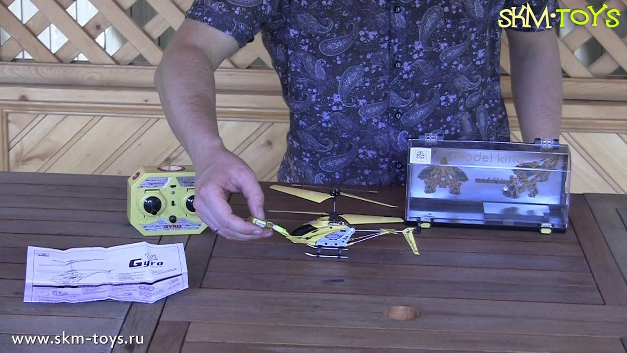 mini helicopter инструкция
