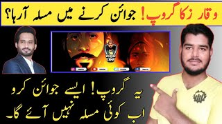Download How to Join Waqar Zaka Facebook Group||Waqar Zaka Signals||Waqar Zaka Group||WaqarZaka Facebook Page