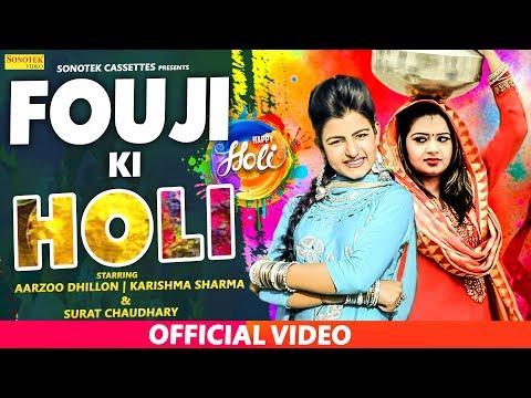 Fouji Ki Holi | Arju Dhillon, Karishma Sharma | Meeta Baroda | Latest Haryanvi Songs Haryanavi 2019