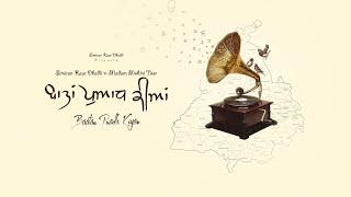BAATAN PUADH KIYAN (Official Video) Simiran Kaur Dhadli Feat Mohini Toor | Hakeem | Sukhbir Gill